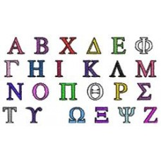 Greek Font - 2 Color